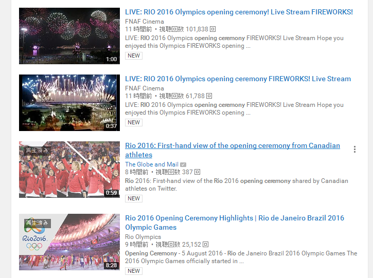 FireShot Screen Capture #067 - 'rio opening ceremony - YouTube' - www_youtube_com_results_search_query=rio+opening+ceremo