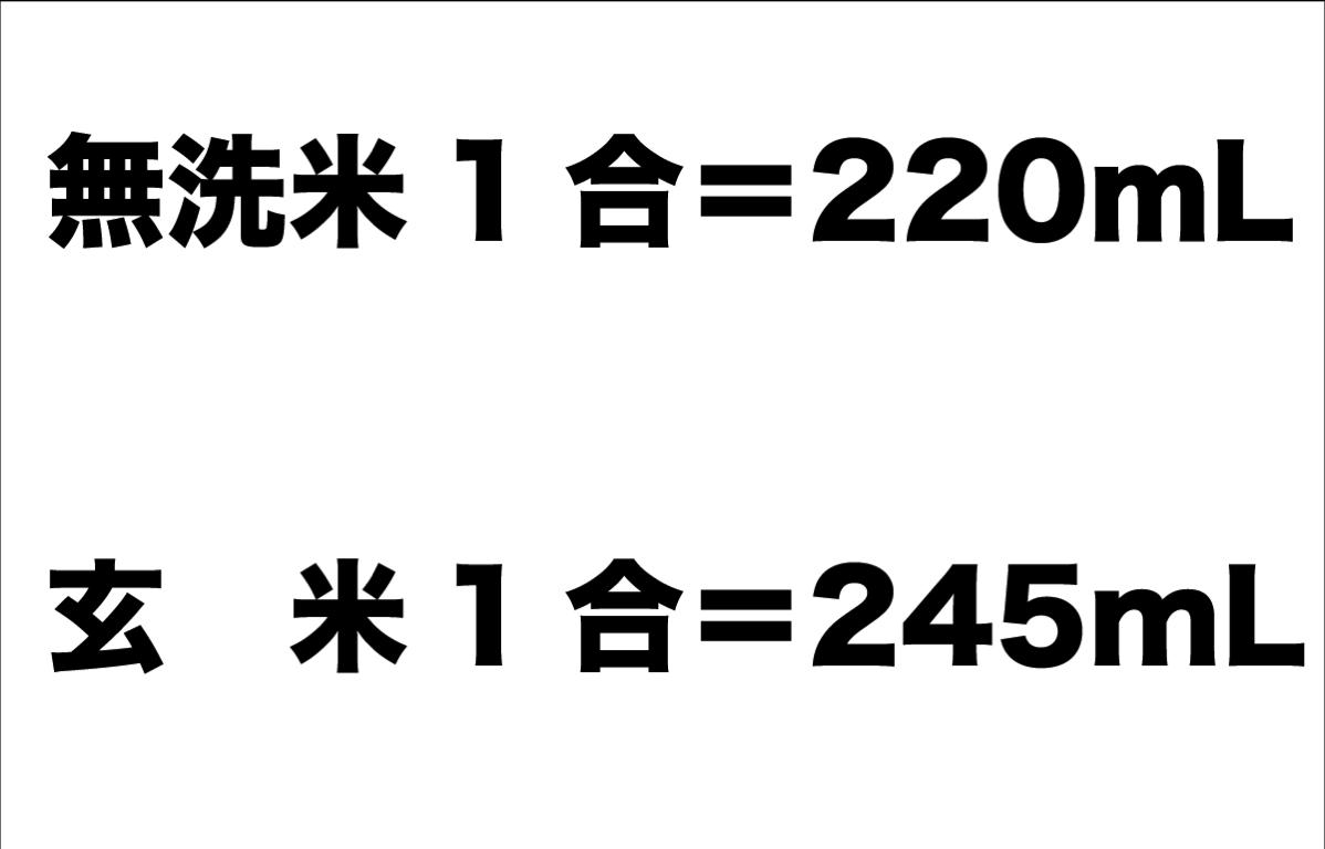 アイキャッチ20180304